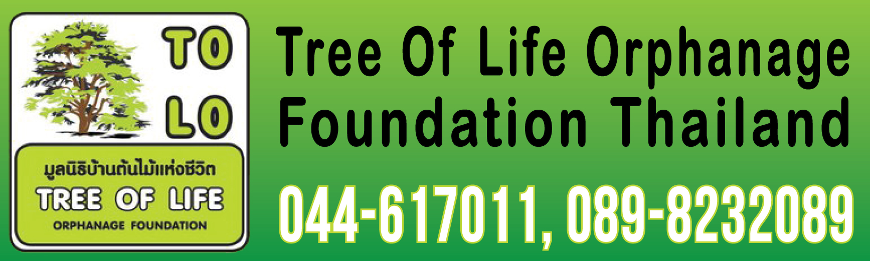 Tree Of Life Orphanage