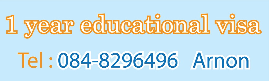 buriram Education visa service.