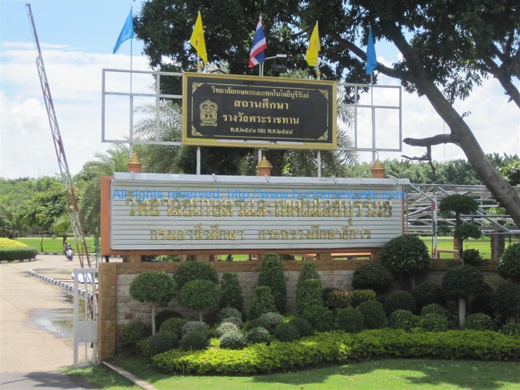 agriculture-college-buriram-thailand3