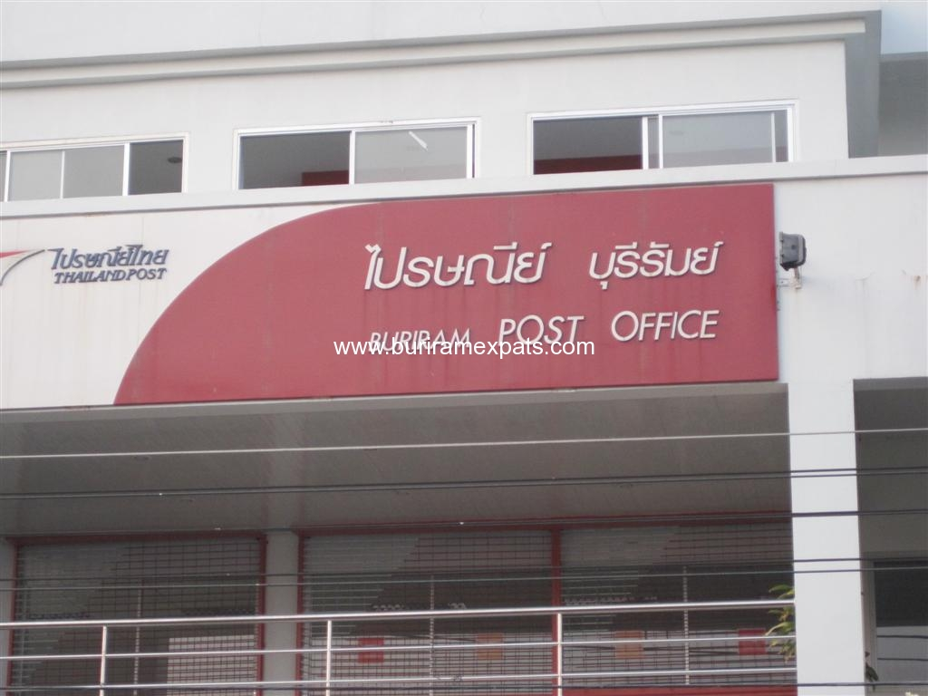 post-office-buriram2