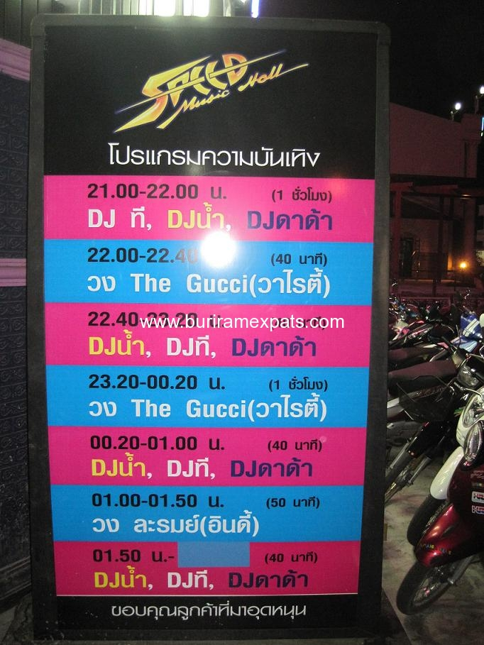speed-disco-schedule-buriram-thailand