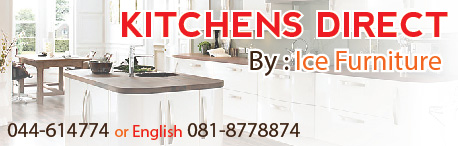 KITCHENS DIRECT by ice furniture
